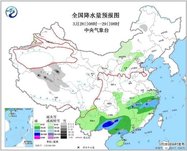 两股冷空气接连登场 北京浙江等地降温或超10℃