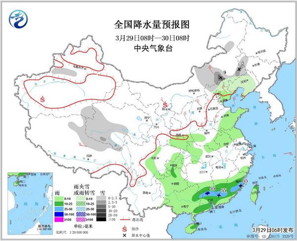 浙江今天雨水渐止 周末将出现降温