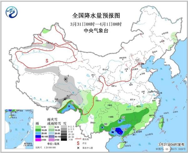 """贵州江南一带降雨降温双""""打卡"""" 北方风大警惕火险"""