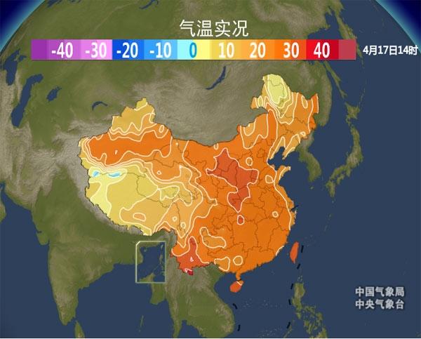 全国多地气温飙上30℃ 快来看看你那几度?