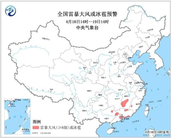 华南江南疾风骤雨来袭 广东等地有大暴雨