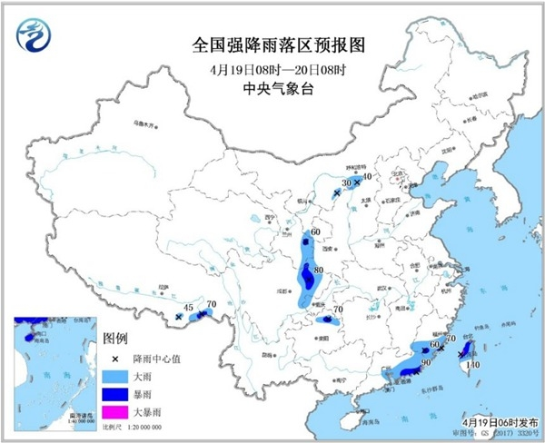 暴雨蓝色预警:广东台湾等局地有大暴雨