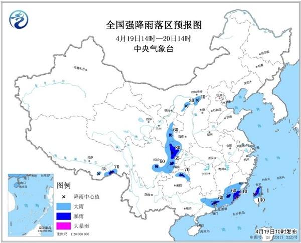 暴雨蓝色预警:福建台湾等局地有大暴雨