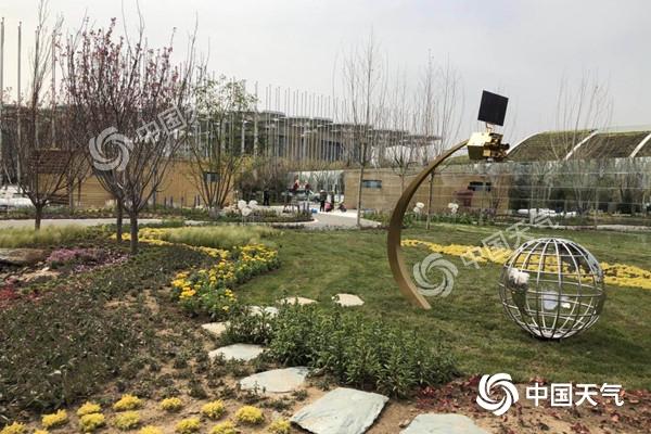 北京世园会生态气象展区本月20日起试运行