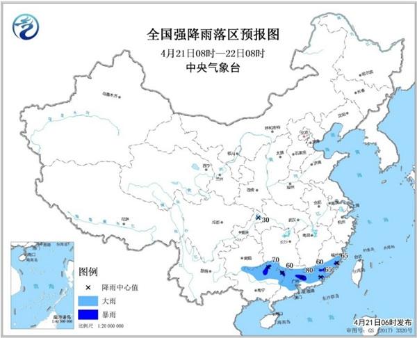 暴雨蓝色预警 广西广东福建局地有暴雨