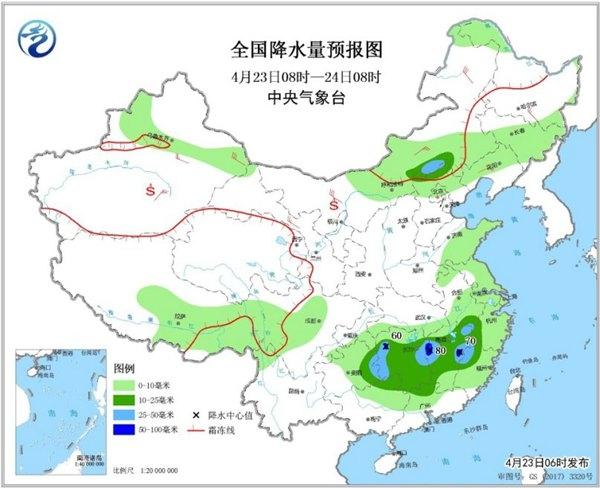 今起北方迎降雨降温 江南成强降雨中心