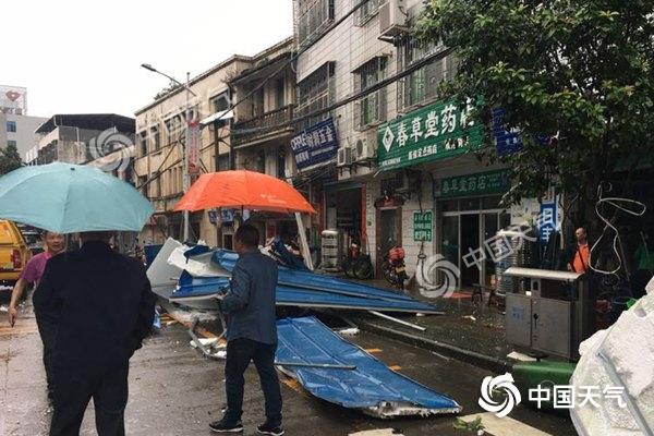 京津冀阴雨又降温 江南华南需防强对流