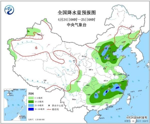 京津冀阴雨降温登场 江南华南雨难消