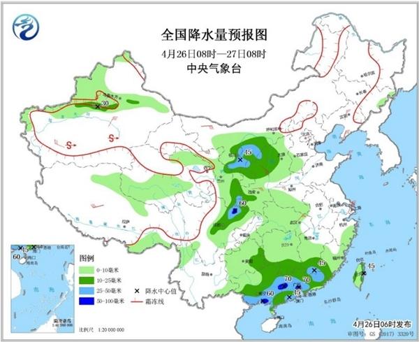 五一假期前中东部仍多雨水和强对流