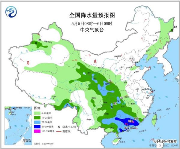 北方局地降溫超10℃ 南方迎較強降雨