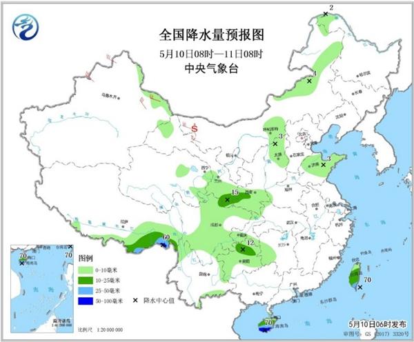 晴暖仅剩今日 周末北方降温南方再现降雨