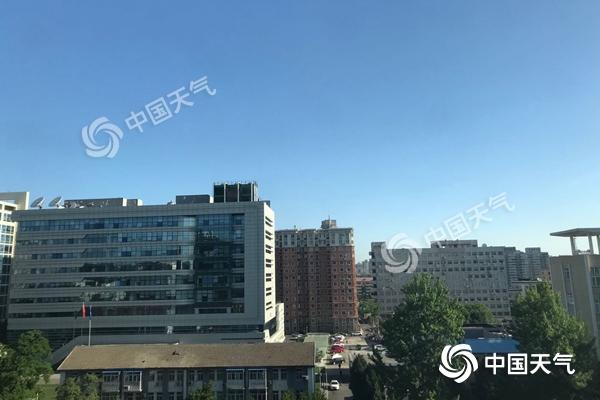 北京本周晴朗开场气温升