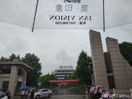 江西今日降雨减弱 明天又将再度加强