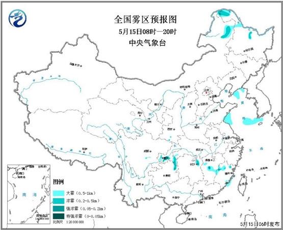 大雾黄色预警:重庆江西等4省市局地有强浓雾