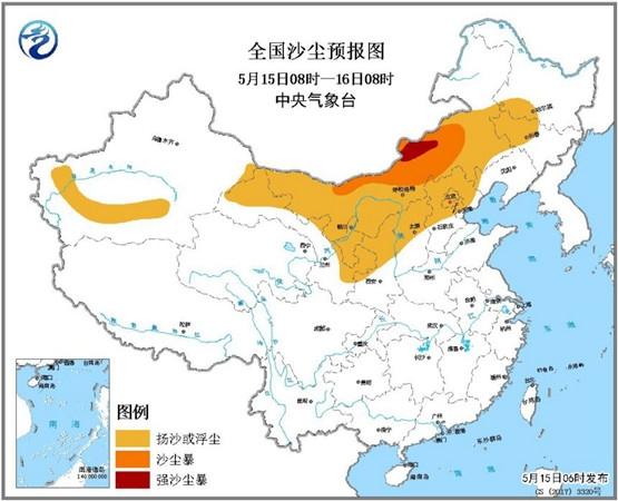 沙尘暴蓝色预警:陕西北京河北等地有扬沙或浮尘