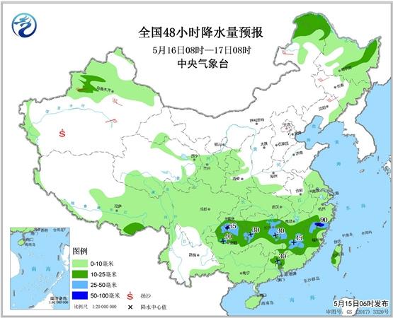 【贵州湖南】等暴雨持续 华北黄淮迎战30℃+