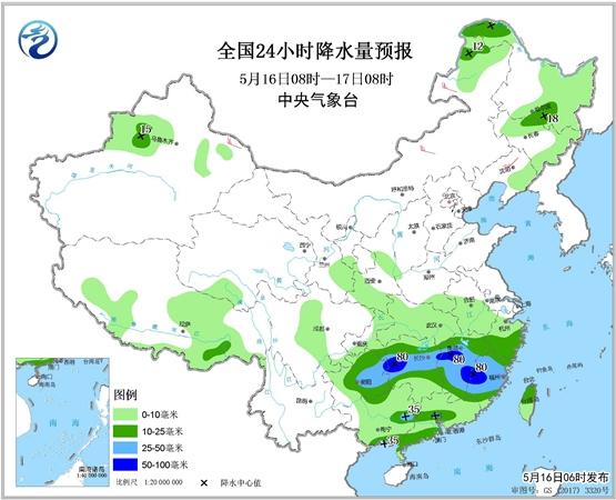 大风沙尘频扰北方 江西浙江等地暴雨连连