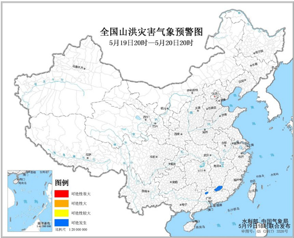 注意!江西广东等地局地可能发生山洪灾害