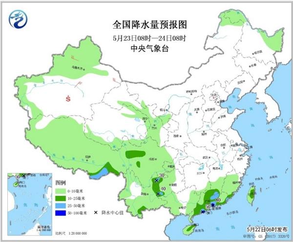 北方8省市区迎战首轮高温 华南雨水不断