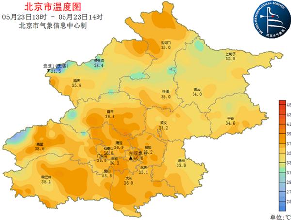 """北京今年首个高温日驾到!来扒一扒历年来的几宗""""最"""""""