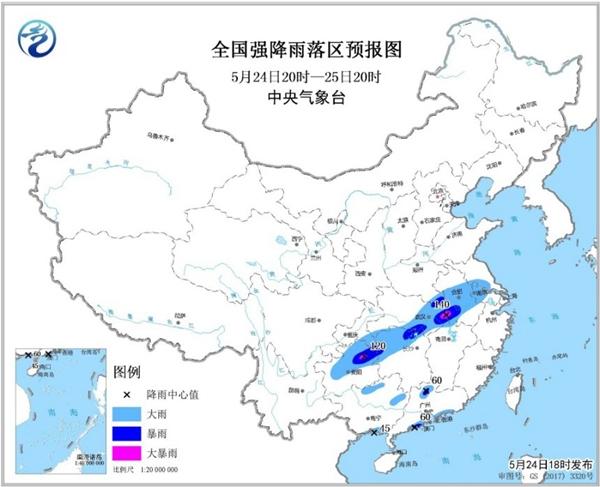 暴雨蓝色预警 安徽湖南广东等6省有暴雨