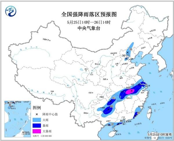 暴雨蓝色预警持续!贵州湖南广西等多省区有大到暴雨