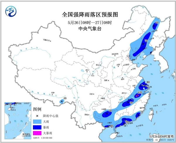 暴雨黄色预警 京津冀苏皖等多地有大雨或暴雨