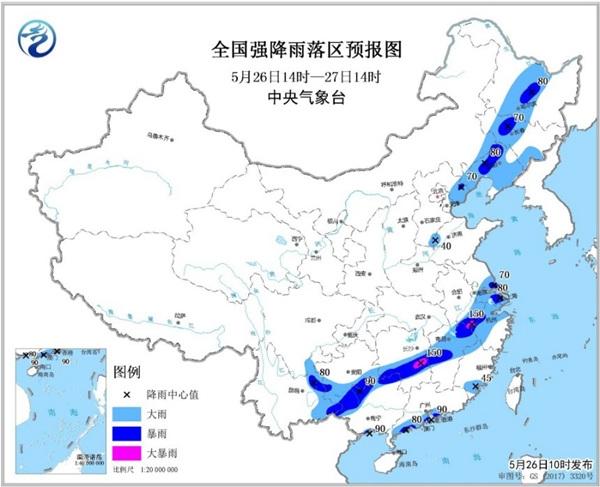 暴雨黄色预警 15省市区有大雨或暴雨局地大暴雨