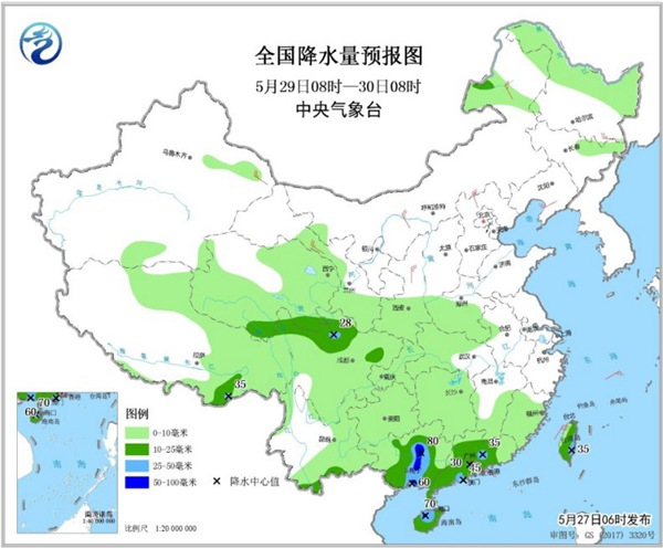 华南等地强降雨持续 北方高温消退