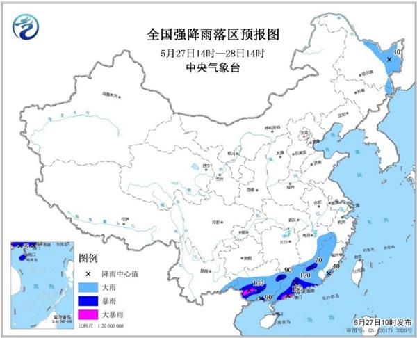 暴雨蓝色预警!江西福建广东等地仍有大到暴雨