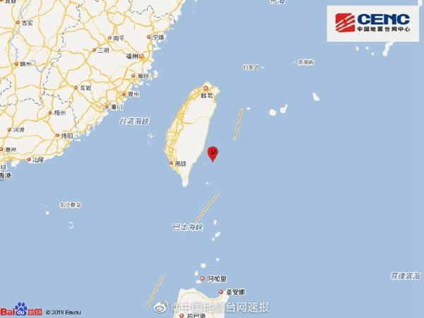 台湾台东县海域发生5.8级地震 震源深度9千米