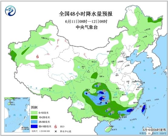"""强降雨""""南下""""至华南 广东""""龙舟水""""进入多发期"""