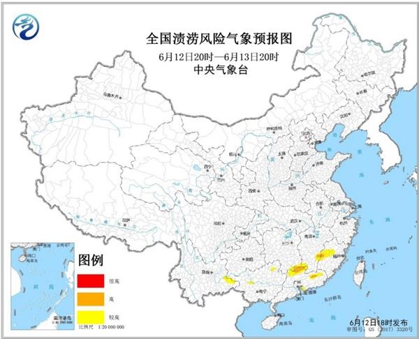 福建江西广东等地局地发生渍涝的风险等级高
