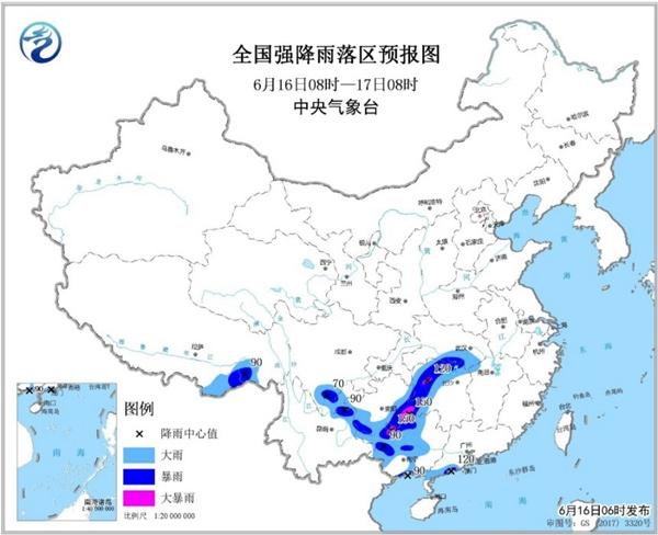 暴雨蓝色预警 湖南贵州广西局地有大暴雨