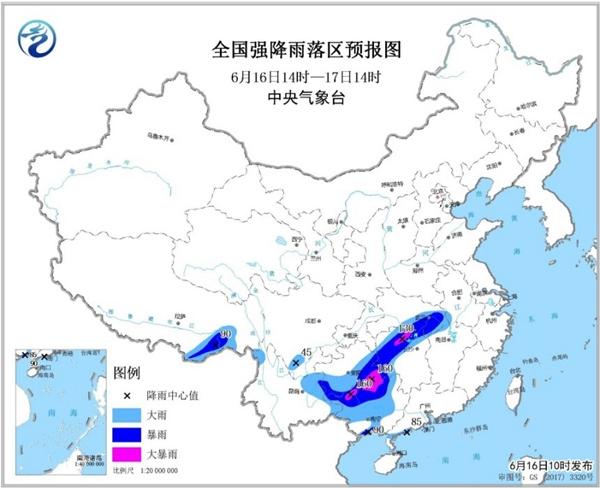暴雨蓝色预警 湖南广西等局部有大暴雨并伴有强对流天气