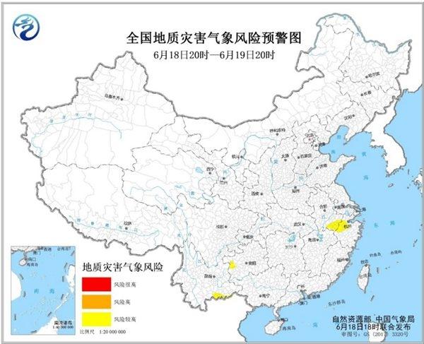 地质灾害气象风险预警:浙江安徽贵州云南等地风险较高