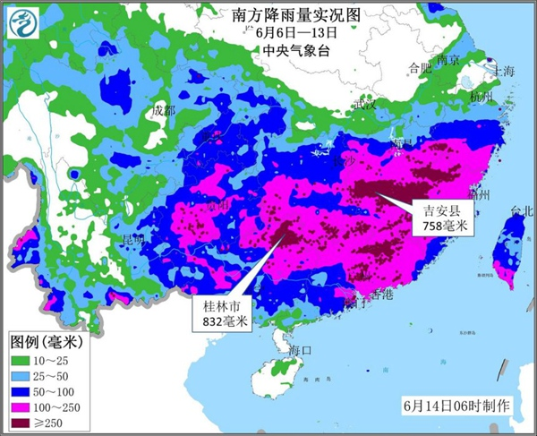 """南方将再度开启""""暴雨模式"""" 雨区重合致灾风险高"""