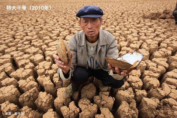 500年大数据告诉你:中国旱涝格局呈现周期性变化