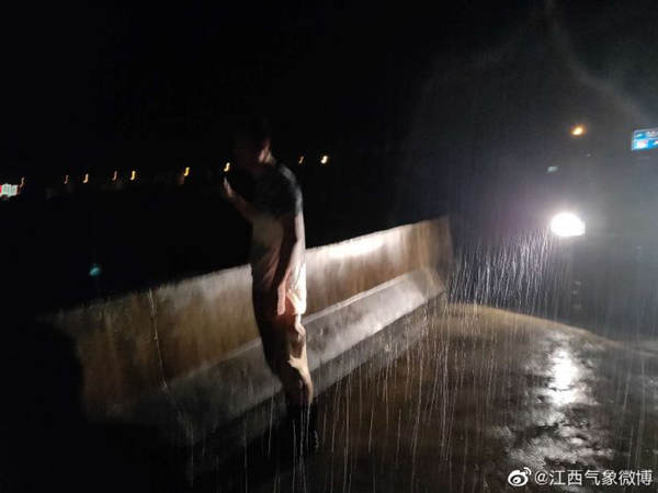南方5省气象专家详解暴雨成因及灾害影响防范