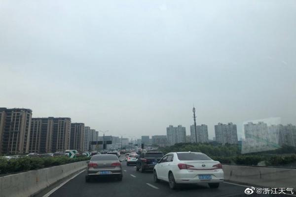 浙江今日阵雨在线,沿海和浙南地区局地有中到大雨