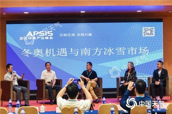 深入浅出 交流碰撞——探访2019亚太体育产业峰会