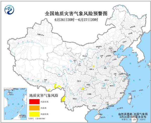 地质灾害预警 陕西四川云南部分地区地质灾害风险较高