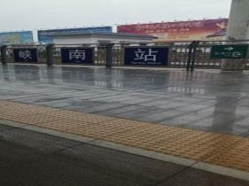 河南信阳驻马店等地今日有暴雨 局地大暴雨
