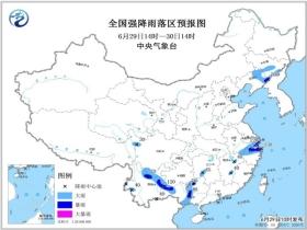 暴雨蓝色预警 江苏等9省市区局地大暴雨
