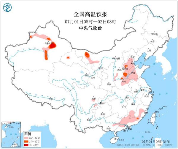 华北黄淮高温不断 周后期南方有强降雨