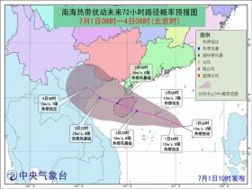 南海热带扰动有可能发展为今年首个登陆我国的台风