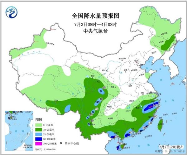 热带低压华南沿海制造强风雨 华北黄淮高温持续