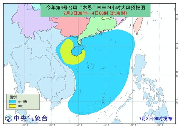 """台风""""木恩""""登陆海南万宁市和乐镇 为今年登陆我国首个台风"""