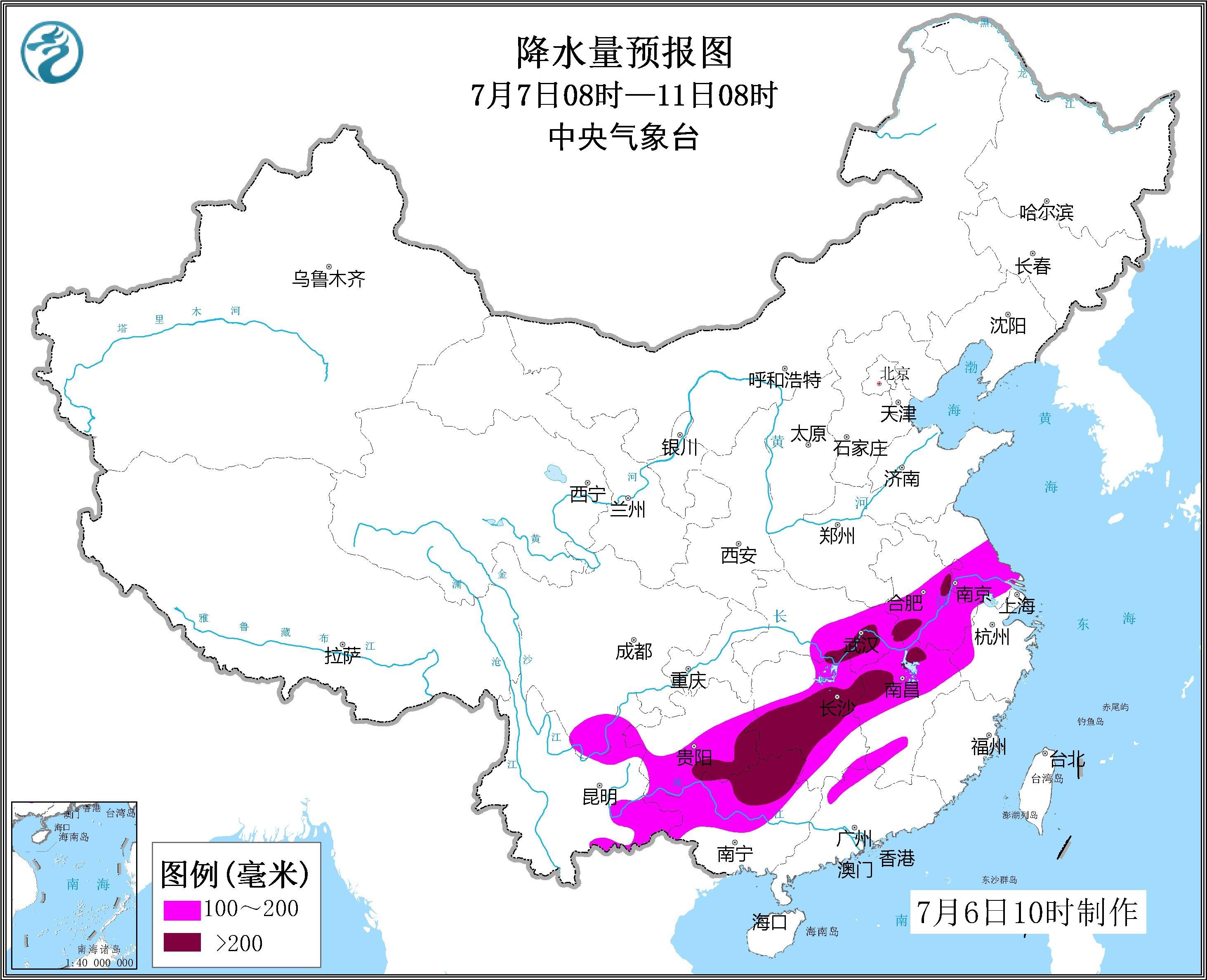 入汛以来最大面雨量降水过程影响南方多地 专家解析成因及影响