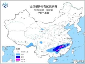 暴雨黃色預警 湖南江西廣西局地將有大暴雨